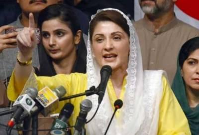 مجھے نواز شریف کی بیٹی ہونے پر سزا سنائی گئی ہے، ان کے خلاف مقدمے کے پیچھے وہ خفیہ ہاتھ ہیں جو پاکستان کی تقدیر سے کھیل رہے ہیں, مریم نواز