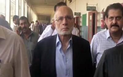 منی لانڈرنگ کیس: حسین لوائی اور محمد طحہٰ کا چار روزہ جسمانی ریمانڈ پرایف آئی اے کے حوالے