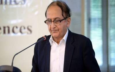 نگران وزیراعلیٰ پنجاب کا ضابطہ اخلاق کی خلاف ورزی پربلا امتیازکارروائی کاحکم