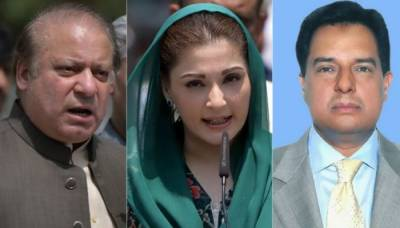 NAB starts process to arrest Nawaz, Maryam