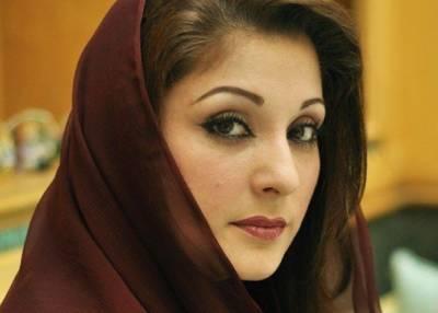 مریم نواز کے خلاف عدالتی فیصلہ آنے کے بعد پاکستان مسلم لیگ (ن) نے لاہو ر کے حلقوں سے نئے امیدواروں کو پارٹی ٹکٹ جاری دئیےہیں۔