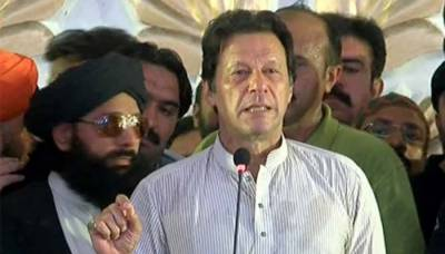 Chairman PTI Imran Khan addressing the ceremony in Golra Shareef