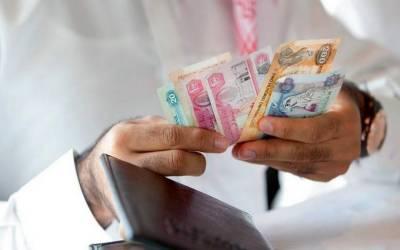 امارات میں بینکنگ خدمات پر ویلیو ایڈڈ ٹیکس کا نفاذ