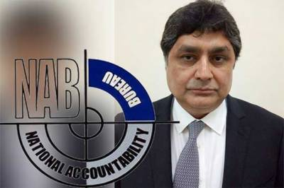 NAB Fawad Hasan Fahad's house raids seized key papers, two laptops, five mobile phones.