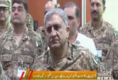 Army Chief appreciated FWO standard work: ISPR.