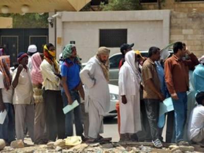 یومیہ2600،سہ ماہی میں2.34لاکھ نے سعودیہ چھوڑا،89ہزارمقامی افرادکوروزگار ملا۔