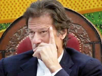 تقریب میں اتنا زیادہ شور شرابا اور بدمزگی ہوئی کہ عمران خان کا بیٹھنا مشکل ہوگیا