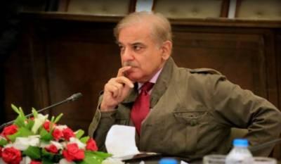 شہباز شریف کی زیر صدارت ن لیگ کا اہم اجلاس