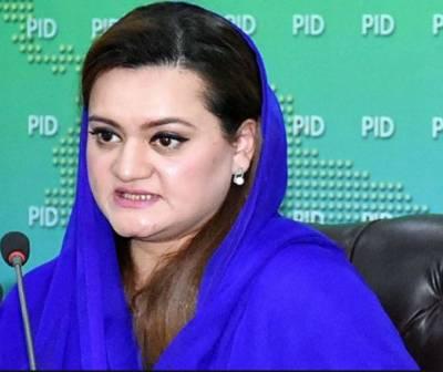 نوازشریف اس فیصلے کا مقابلہ کرنے کےلیے تیار ہے، پاکستان کے عوام نوازشریف کے ساتھ ہیں،مریم اورنگزیب