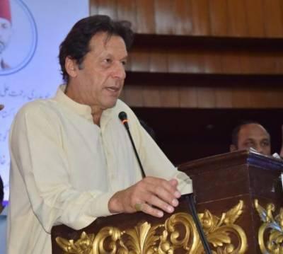 ایسا پاکستان بنانا چاہتے ہیں جہاں انسانیت ہو، ہماری حکومت مساوی نظام قائم کریگی, عمران خان