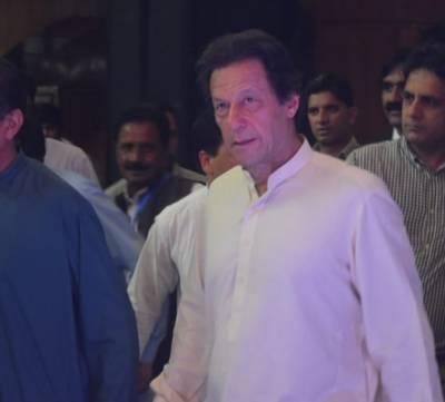 کنونشن میں بدنظمی، عمران خان کے خلاف نعرےلگ گئے