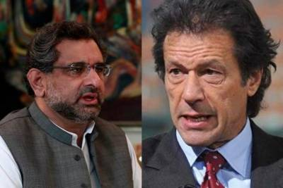اسلام آباد میں الیکشن قواعد کی خلاف ورزی پر عمران خان، شاہد خاقان عباسی اور دیگر تیرہ امیدواروں کو نوٹس جاری