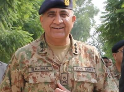 فائنل میں کامیابی سےٹی ٹونٹی رینکنگ میں پاکستان کی پوزیشن مستحکم ہوئی،پاکستان امن پسنداورکھیلوں سےمحبت کرنےوالاملک ہے, آرمی چیف جنرل قمرجاوید باجوہ