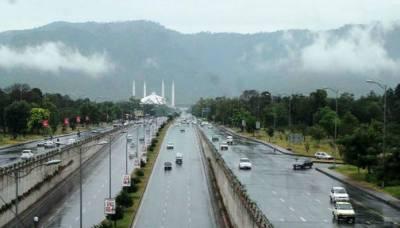 پاکستان میں آئندہ 48 گھنٹوں کے دوران مون سون بارشوں کا آغاز ہوجائے گا۔
