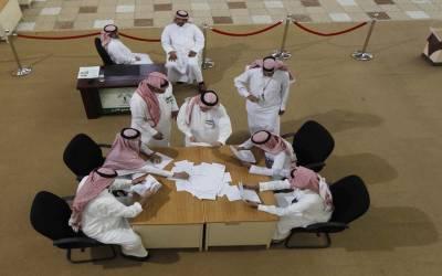سعودی عرب: سرکاری اداروں میں غیر ملکی کارکنان کی تعداد میں 22فیصد کمی