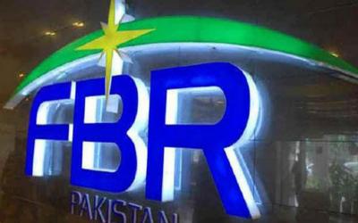 ایف بی آر نے گذشتہ مالی سال3751 ارب روپے کے محصولات اکٹھے کئے۔