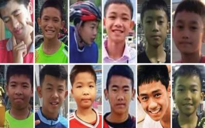 تھائی لینڈ کے غار میں پھنسے جونیئر فٹ بال ٹیم کے بارہ کھلاڑی اور کوچ کو بحفاظت نکال لیا گیا