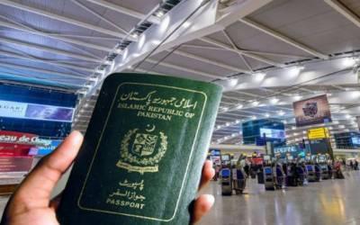 حکومت پاکستان کے دنیا کے 44 ملکوں کیساتھ ویزا فری معاہدے