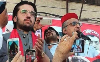 الیکشن کمیشن آف پاکستان نے ہارون بلور کی دھماکے میں جاں بحق ہونے کے بعد پی کے 78 میں الیکشن ملتوی کردیا۔