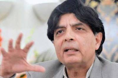 Tough Contest Expected Among PML-N, PTI & Ch. Nisar In NA-59