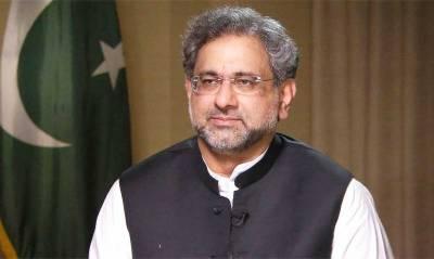 اسلام آباد: سابق وزیراعظم شاہد خاقان عباسی کے کاغذات نامزدگی منظوری کو سپریم کورٹ میں چیلنج کردیا گیا۔