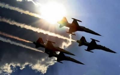 ترک فضائیہ کی شمالی عراق پر کارروائی ، علیحدگی پسند تنظیم کے 28 ٹھکانے تباہ