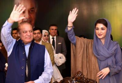 نواز شریف اور مریم نواز جیسے ہی لاہور ائیرپورٹ پر اتریں گے گرفتارکر لیے جائے گے
