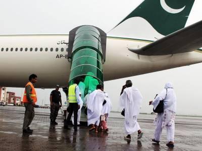 کراچی:پہلی حج پرواز300سےزائدعازمین حج کولےکرمدینہ منورہ جائےگی