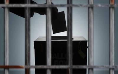 بلوچستان کے قیدی بھی ووٹ دینے کے خواہش مند