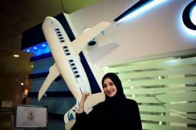 سعودی عرب میں ایک ایوی ایشن اسکول خواتین کے لئے اپنےٹریننگ کا افتتاح کردیا
