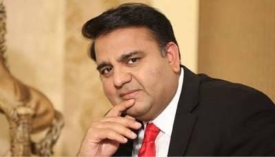 اسلام آباد: سپریم کورٹ نے تحریک انصاف کے رہنما فواد چوہدری کو الیکشن لڑنے کے لیے اہل قرار دے دیا۔