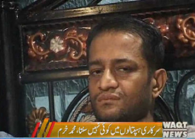 Poor Man In Lahore.