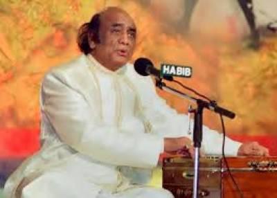 اپنی مدھر آواز سے بےشمار گیتوں کو امر کرنے والے شہنشاہ غزل مہدی حسن کی91 ویں سالگرہ آج منائی جا رہی ہے۔
