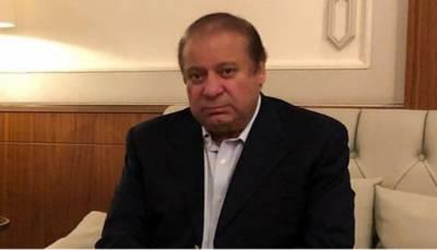 اسلام آباد: سابق وزیراعظم نواز شریف کے خلاف العزیزیہ اسٹیل ملز اور فلیگ شپ ریفرنس کی سماعت آج پھر ہوگی۔