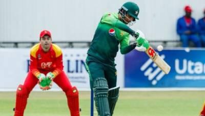 پاکستان اور زمبابوے کے درمیان سیریز کا تیسرا ون ڈے آج بلاوائیو میں کھیلا جائے گا۔