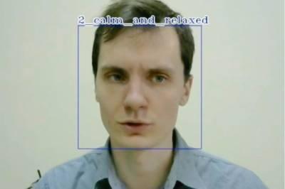 چہرے کو شناخت کے بعد اب احساسات اور جذبات کو پہچاننے والی ٹیکنالوجی مارکیٹ میں دستیاب ہے