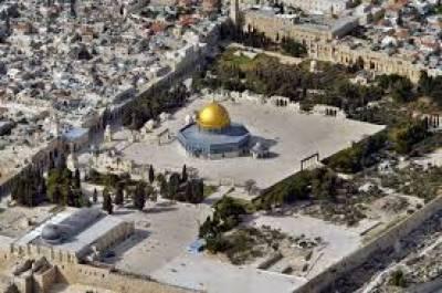 اسرائیل نے مسجد اقصی کے قریب پھر کھدائی شروع کر دی