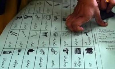 عام انتخابات میں پریزائیڈنگ افسران انتخابی نتائج ٹرانسمیشن سروس کے ذریعے بھیجیں گے