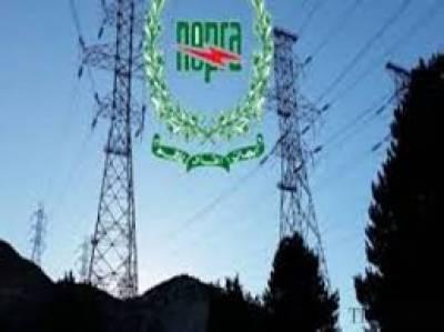 جون کی فیول ایڈجسٹمنٹ کے تحت فی یونٹ بجلی 70پیسے مہنگی کرنے کیلئے نیپرا کو درخواست ارسال