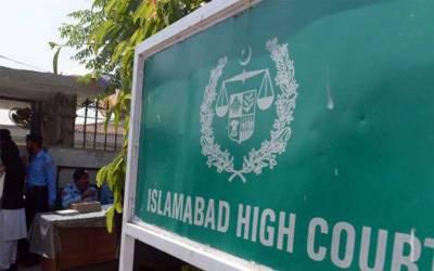 اسلام آباد ہائیکورٹ نے پی ٹی آئی کے غیر ملکی فنڈنگ کیس کا فیصلہ محفوظ کرلیا۔