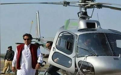 سرکاری ہیلی کاپٹر استعمال متعلق کیس: عمران خان نے نیب کے سامنے پیش ہونے سے معذرت کرلی۔