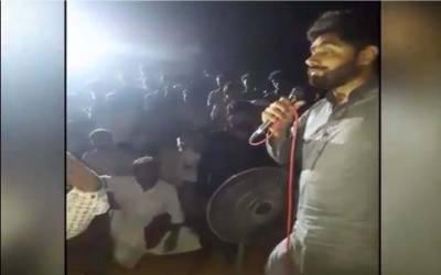 تحریک انصاف کے رہنما ابرارالحق کو انتخابی مہم کے دوران کرنٹ لگ گیا۔