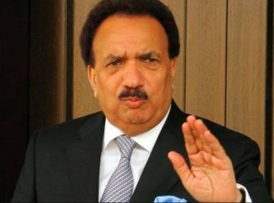 الیکشن کا پرامن انعقاد ہی پاکستان کو غیر مستحکم کرنے والی قوتوں کے لیے کرارا جواب ہوگا, رحمان ملک