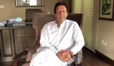 25 تاریخ کو انتخابات میں بھرپور شرکت کریں، یہ الیکشن آپ کے اور آپ کی آنے والی نسلوں کے مستقبل کے لیے بہت اہم ہے، عمران خان