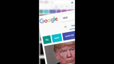 یورپی یونین کی جانب سے سرچ انجن گوگل پر پانچ ارب ڈالر کے جرمانے کو امریکی صدر ڈونلڈ نے شدید تنقید کا نشانہ بنایا