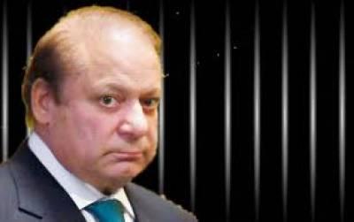 ایون فیلڈ ریفرنس میں سزا یافتہ پاکستان کے سابق وزیراعظم نوازشریف نے اڈیالہ جیل میں فلاحی کام کروانے کا فیصلہ