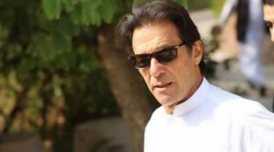 چیئر مین تحریک انصاف عمران خان نے بائیس جولائی کو مزار قائد پر جلسہ کرنے کا اعلان کر دیا