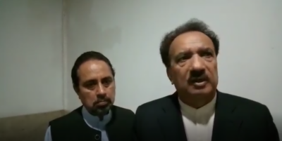 Rehman Malik expresses security polling concerns for politicians