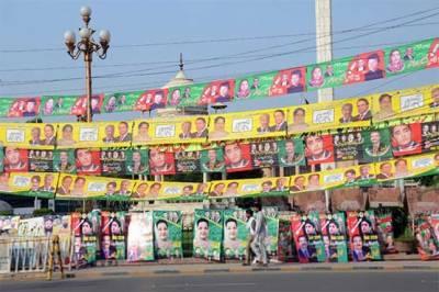 شہر لاہور میں پرچموں کی بہا ر۔