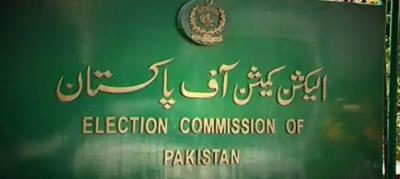 دو ہزار اٹھارہ عام انتخابات، امیدواروں کے الیکشن اخراجات سے متعلق ریٹرننگ افسران کو خط کے ذریعے ہدایات جاری،الیکشن کمیشن